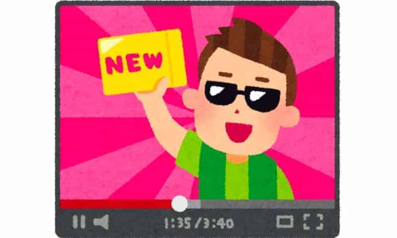 youtuberのイラスト